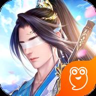 冰川网络龙武游戏 1.6.1767 苹果版-手机游戏下载