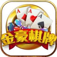 金豪棋牌游戏 1.0 安卓版-手机游戏下载