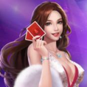 七派棋牌游戏平台免费版