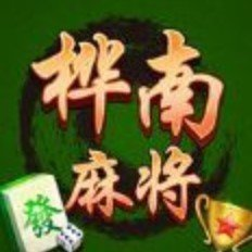 牛郎棋牌游戏平台免费版