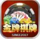 金银棋牌游戏平台赌博最新手机客户端安装