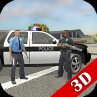 警察局长模拟器 1.3.6 安卓版