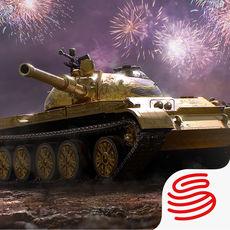 坦克世界闪