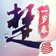 楚留香 18.0 安卓版