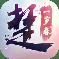 楚留香华为客户端 15.0 安卓版