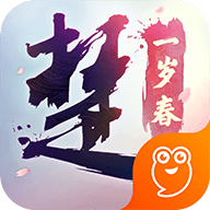 楚留香九游版 15.0 安卓版