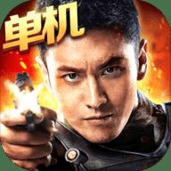 生死狙击之僵尸前线九游版 1.02 安卓版