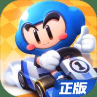 跑跑卡丁车官方竞速版ios 1.0.5 苹果版