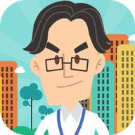 商界精英游戏 1.4.7 苹果版-手机游戏下载