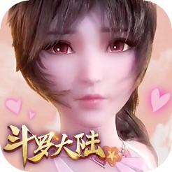 新斗罗大陆 1.3.6 苹果版