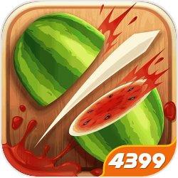 水果忍者4399版 5.12.1 安卓版