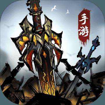 了不起的飞剑 1.0.3 安卓版