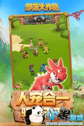 部落大作战九游版 1.0.0 安卓版