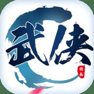 武侠风云录内购版 6.74.0 安卓版