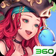 魔塔与英雄360版 1.4 安卓版