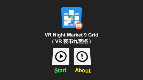 VRNightMarket9Grid