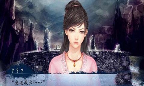 夜色江湖-益智游戏