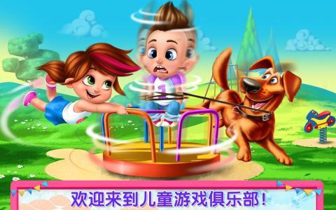 儿童游戏俱乐部图片
