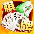 随便玩贵州棋牌