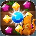 宝石果酱:拼图世界恐龙