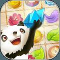 熊猫:珍珠河风险