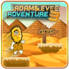 adam run adventure