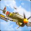 War Of Wings WWII 2017