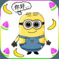 可爱的香蕉香蕉冒险冒险