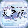 轩辕剑叁外传之天之痕