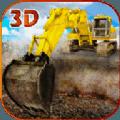 沙子挖掘机模拟器