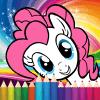 Coloring little pony princess