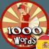 1000wordsinSpanishforchildren