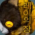 恐怖逃脱房间-益智游戏