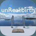 Escape Game unReal:birth