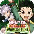 猎人世界狩猎