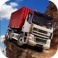 极限越野载货车驾驶3D