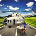 直升机救护车