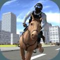 安装的警察马3D