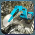 重型挖掘机3D石矿