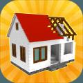 建筑屋子:设计-手机游戏