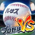 プロ野球バ�`サス