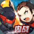 超能英雄-超级英雄的未来之战,二次元动漫大乱斗养成!