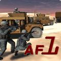 先遣队AF1