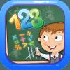 儿童数学乐趣:学习计数-益智游戏