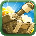 主战坦克战争开始