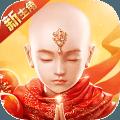 镇魔曲手游app