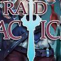 突袭战术Raid Tactics