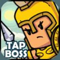 TapBoss:点击首领
