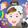 儿童装扮和化妆
