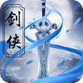 剑侠传奇-手机网游